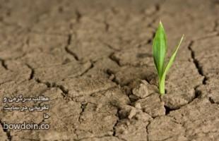 از مرگ نترسیم از این بترسیم که ...