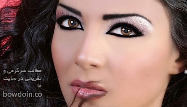 10 نکته برای داشتن یک آرایش جذاب