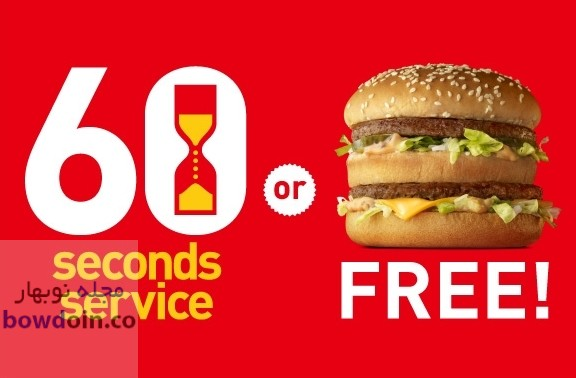 mcdonalds-japan-60-seconds-or-less-promo