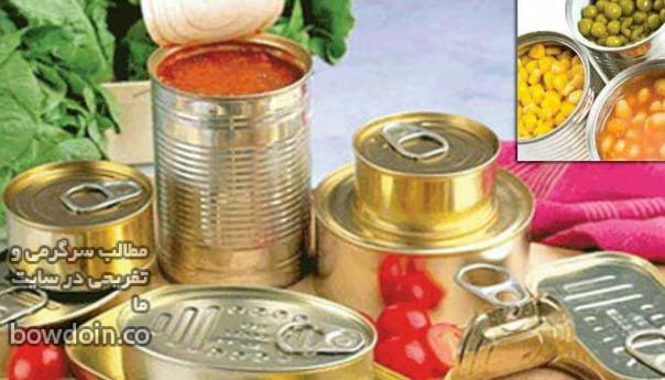 کمک های اولیه در سفر - مسمومیت غذایی