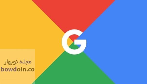 گوگل بهترین راه انتخاب مقصد گردشگری را ارائه گرد