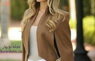 مدل لباس فشن زنانه سری اول