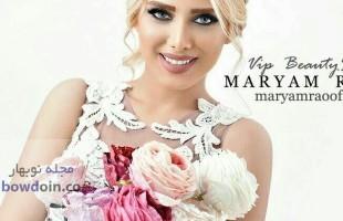 سری سوم مدل لباس عروس