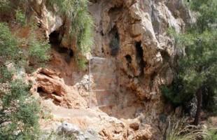 غار بلدیبی در آنتالیا