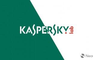 وب سایت پروتکت، بهترین راه برای خرید لایسنس آنتی ویروس کسپرسکی
